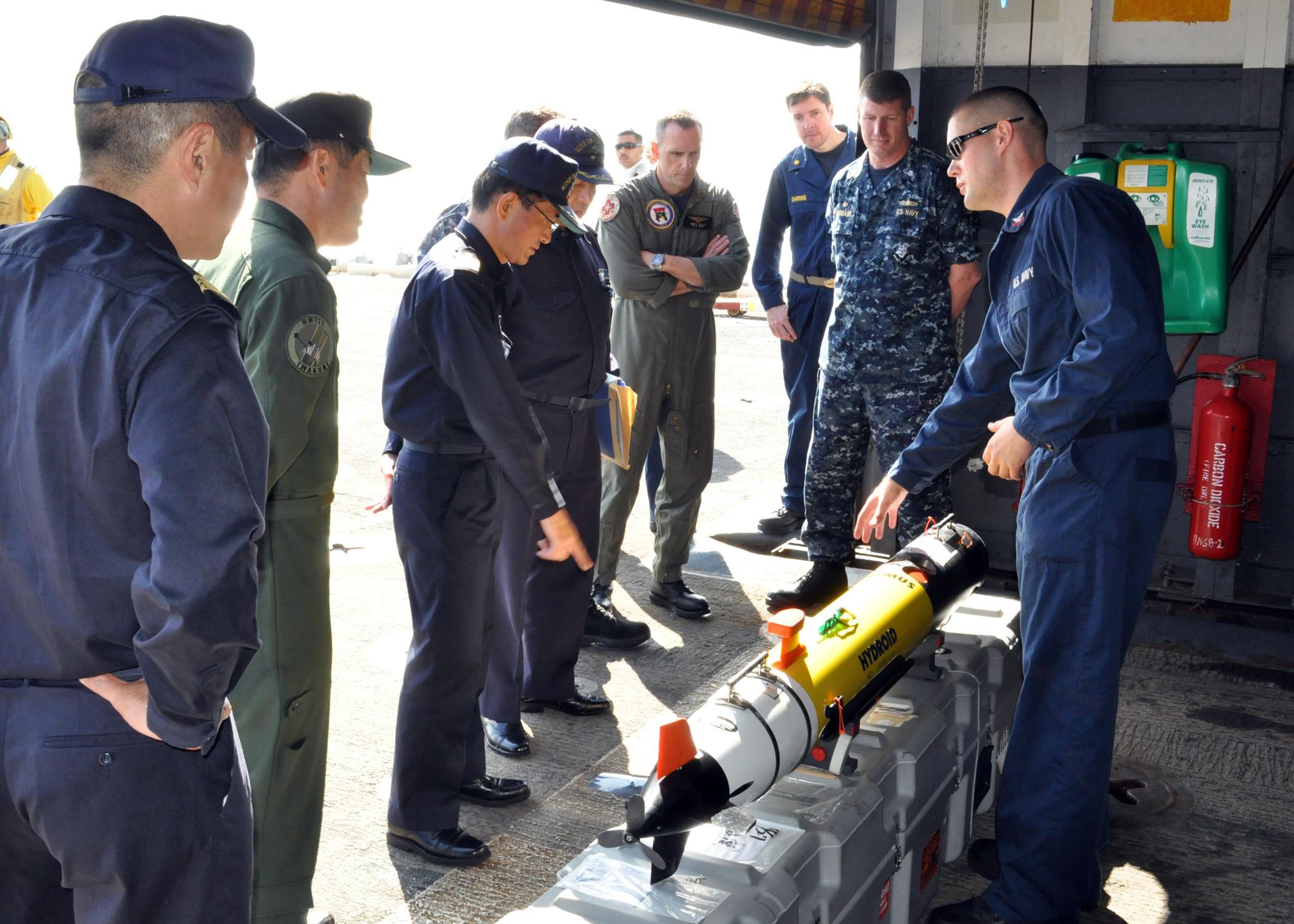an introduction to the japanese maritime self defense force Unit/organization, address, postal code, tel no tokyo district maritime staff  office, 5-1 ichigayahonmura-cho, shinjuku-ku, tokyo, 162-8803, 03-5366-3111.
