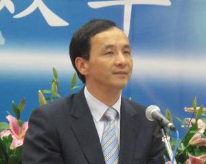 2015 Kuomintang chairmanship election