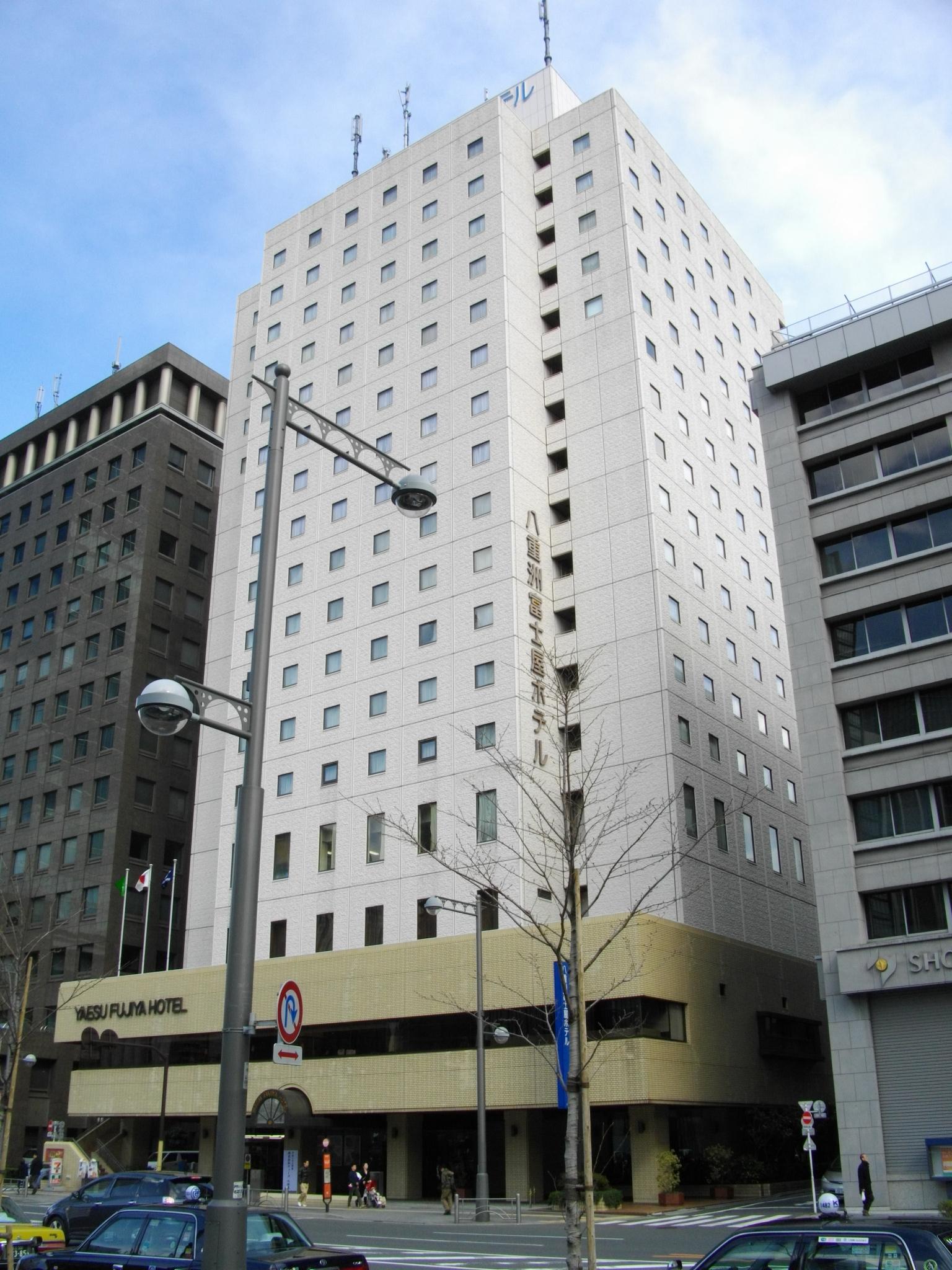 ホテル 倒産 富士屋