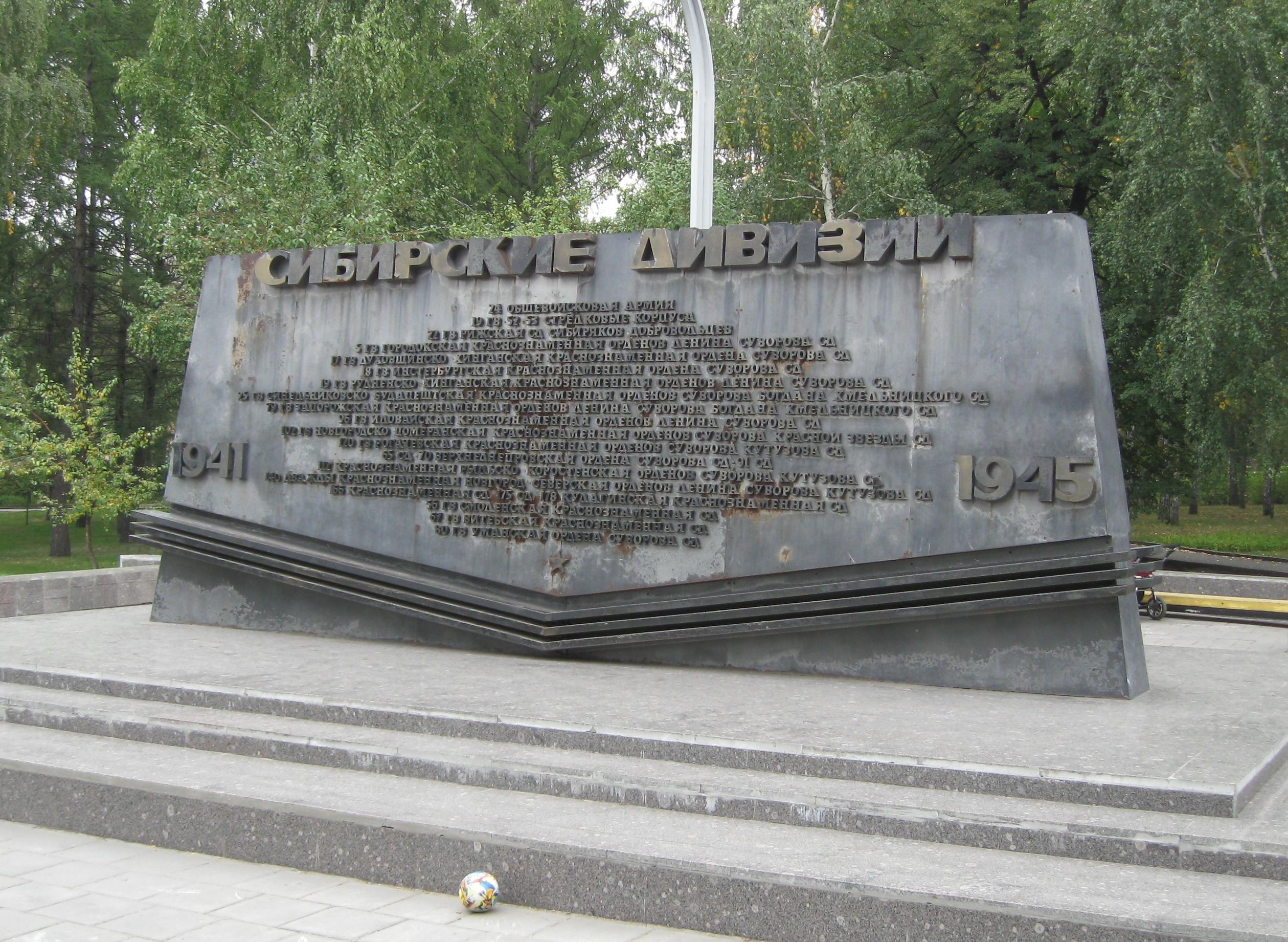 В крае проживают 3058 участников и инвалидов великой отечественной войны, 298 граждан, награжденных знаком жителю блокадного ленинграда, 442 бывших узника фашистских концлагерей, 32873 труженика тыла