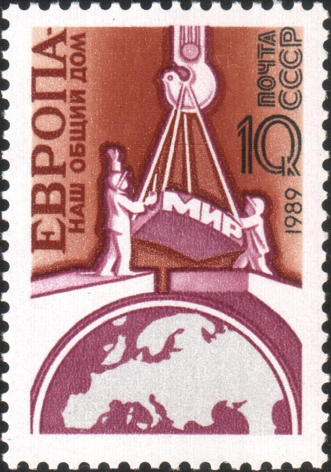 1989 CPA 6075.jpg