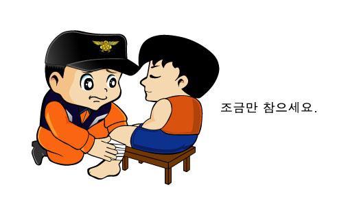 2003년 12월 서울소방 캐릭터 화동이 응용형-구급-3