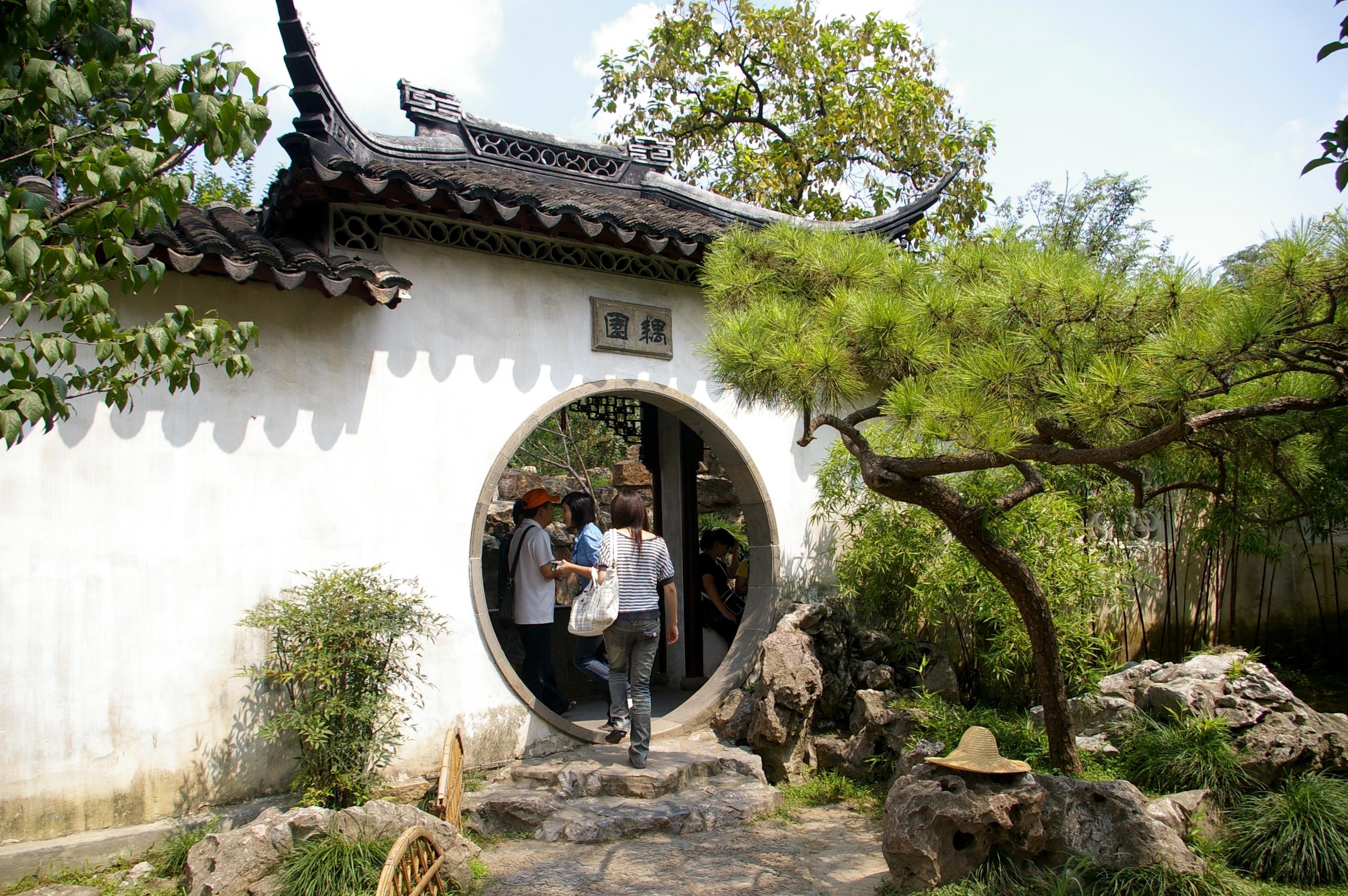File20090905 Suzhou Couples Retreat Garden 4442jpg
