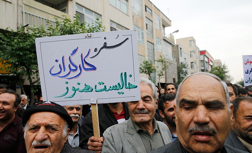 https://upload.wikimedia.org/wikipedia/commons/c/c3/2018_Workers_Day_protests_in_Iran_04.jpg