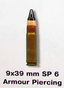 9x39mm弾
