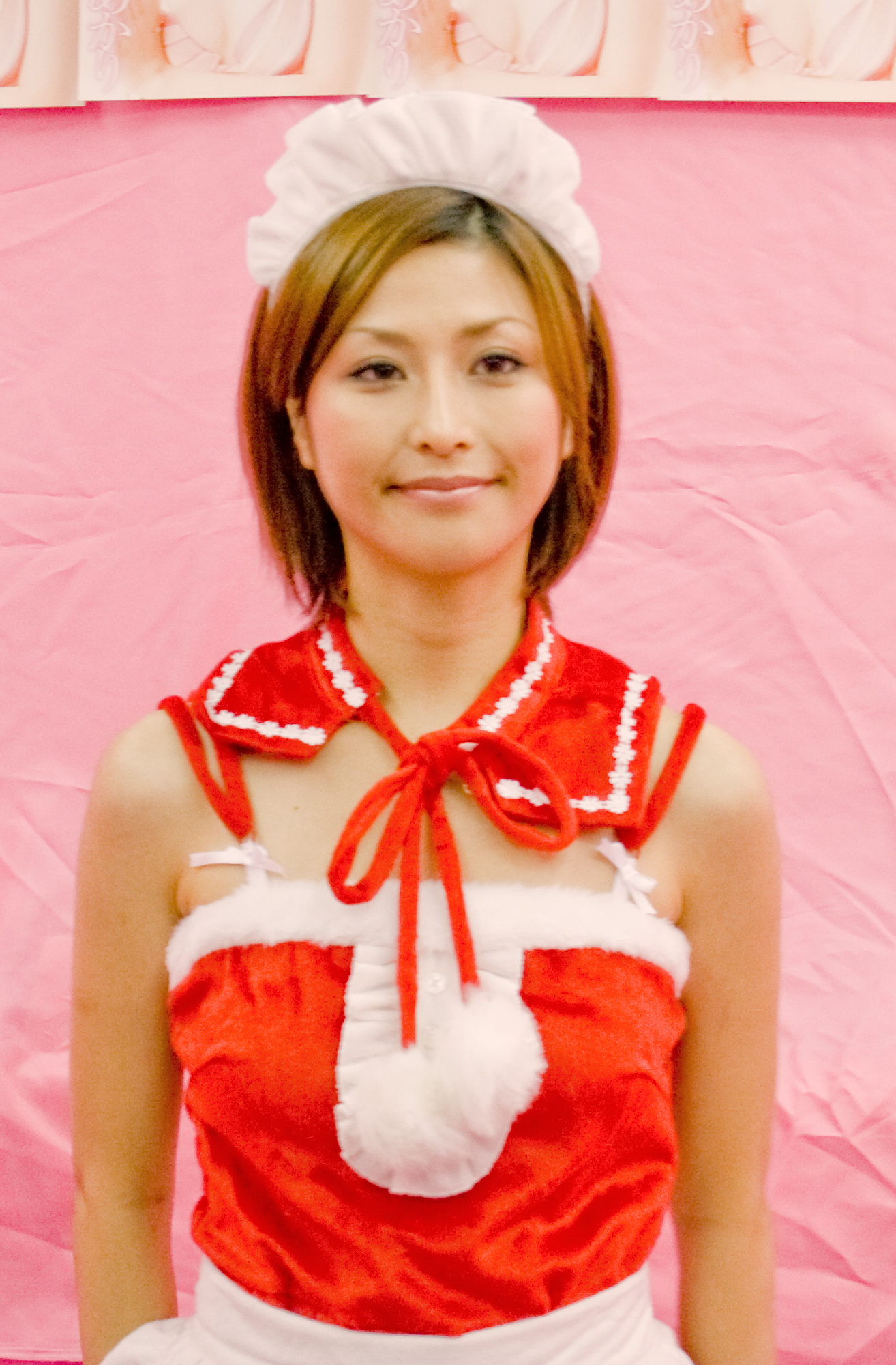 Consider, Akari Asahina Pictures accept. The