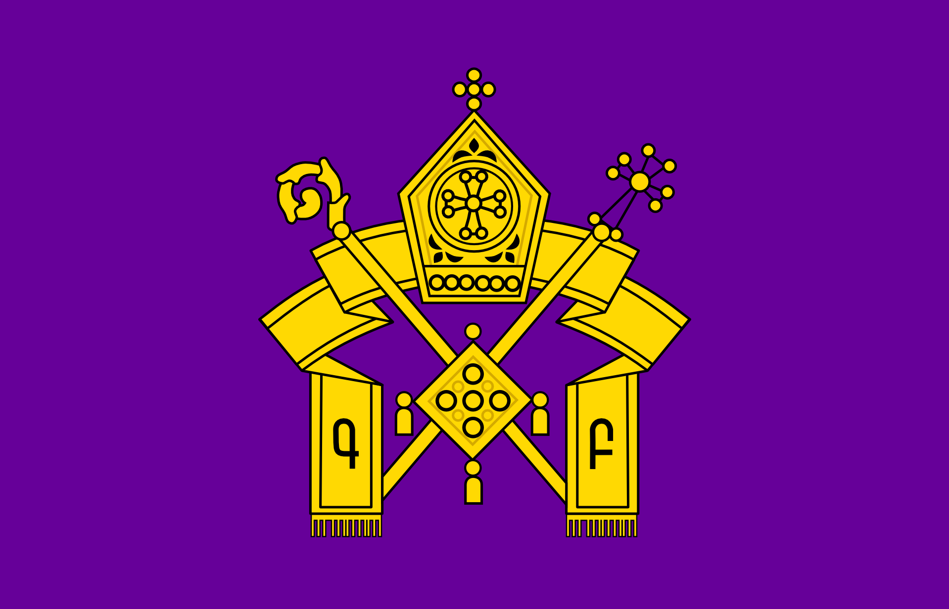 https://upload.wikimedia.org/wikipedia/commons/c/c3/Armenian_Apostolic_Church_logo.png