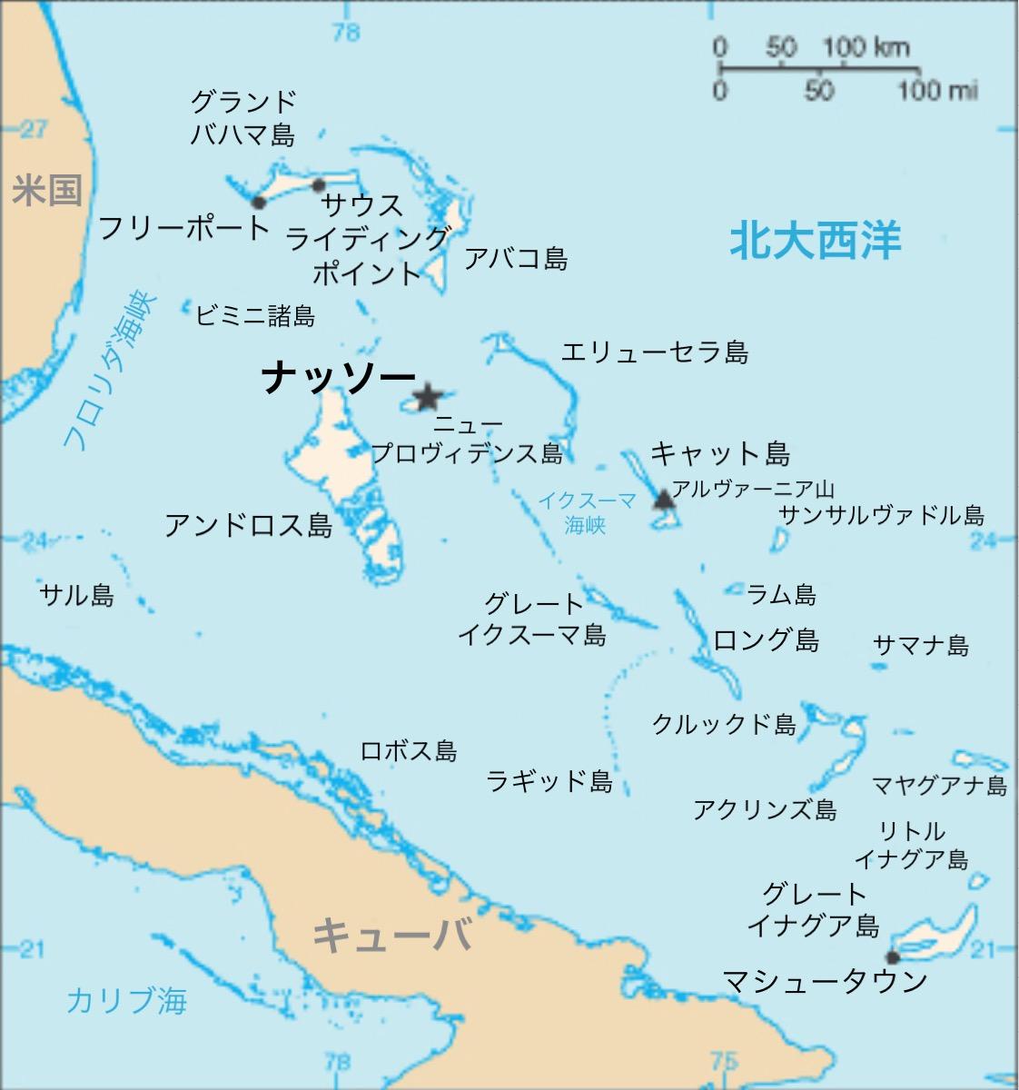 File Bahamas Map Ja Jpeg Wikimedia Commons