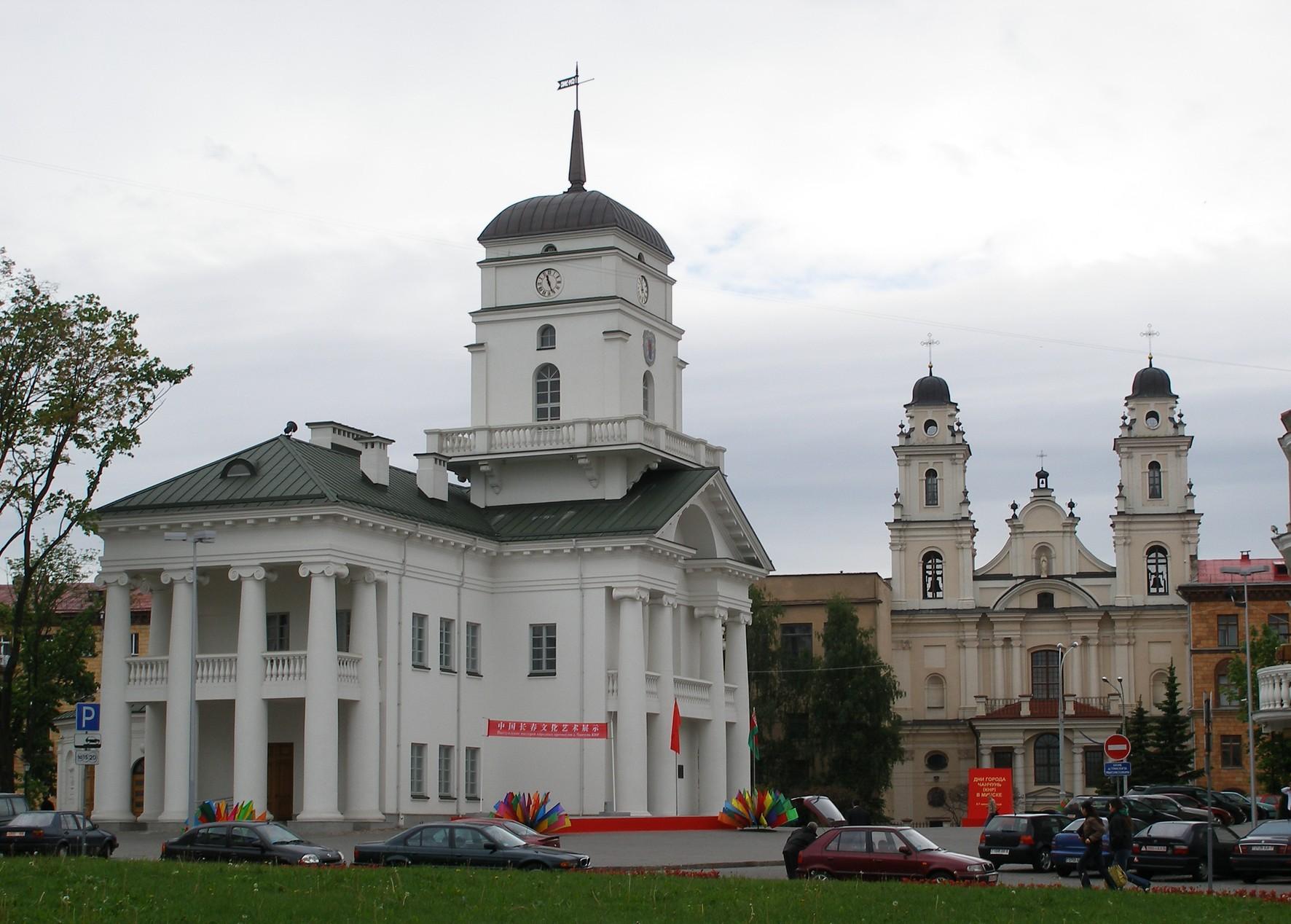 Minsk | Familypedia | FANDOM powered by Wikia