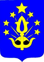 Coat of Arms of Shovgenovsky rayon (Adygeya).png
