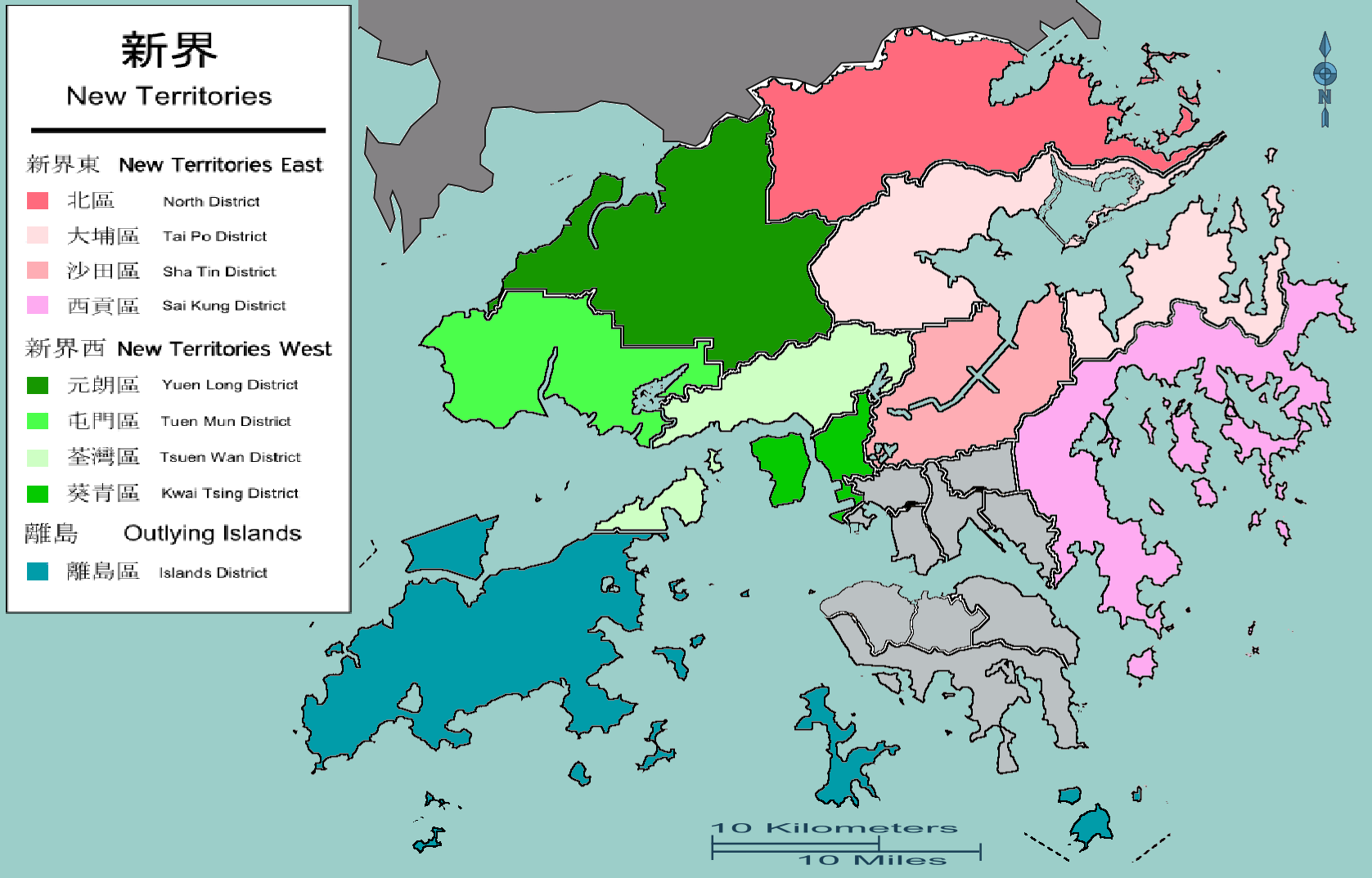 FileHK Districts of New Territoriespng Wikimedia Commons