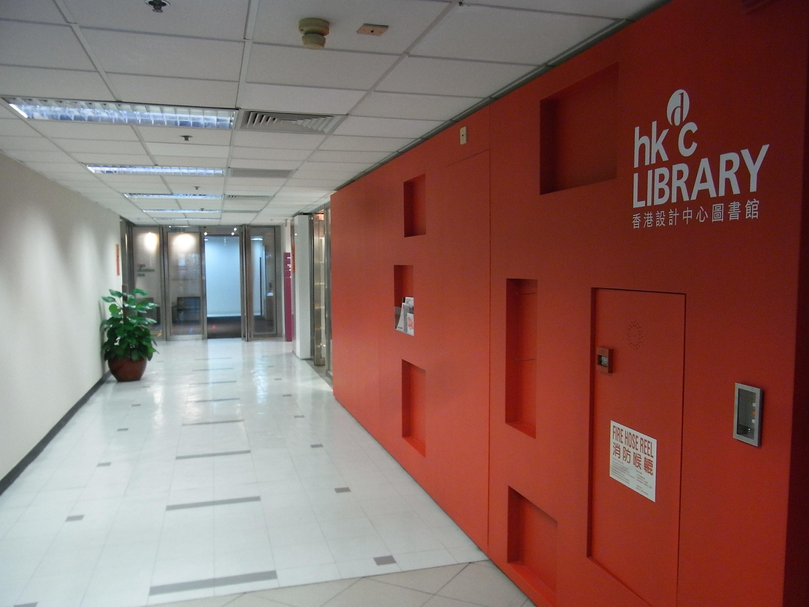 FileHK Kln Tong InnoCentre Hong Kong C Library Corridor