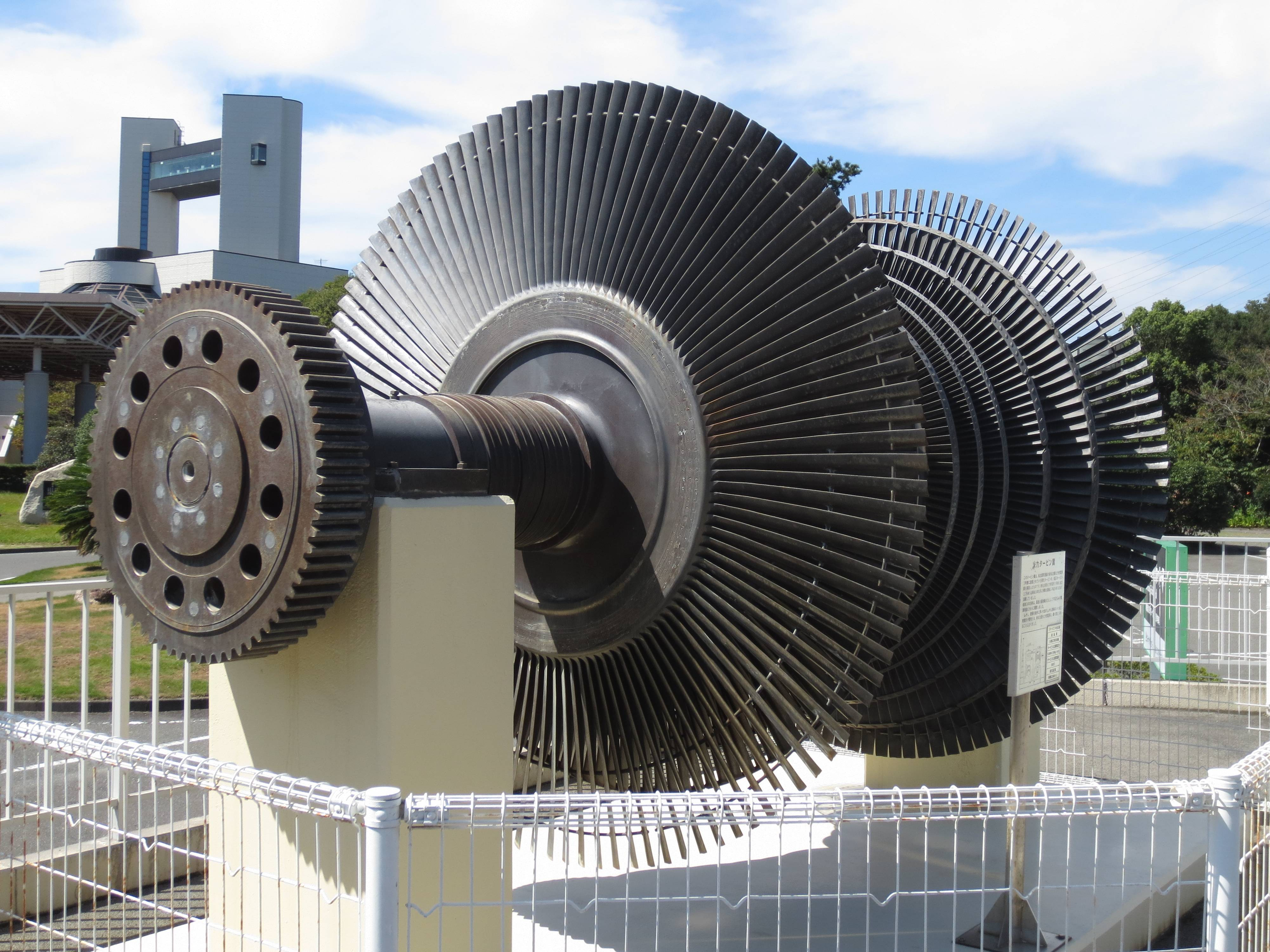 File Hamaoka Nuclear Exhibition Center Shin Nagoya Thermal Power