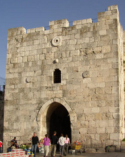 Gates in Jerusalems Old City Walls