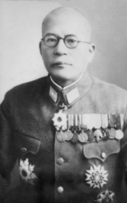 Hideyoshi Obata Imperial Japanese Army general