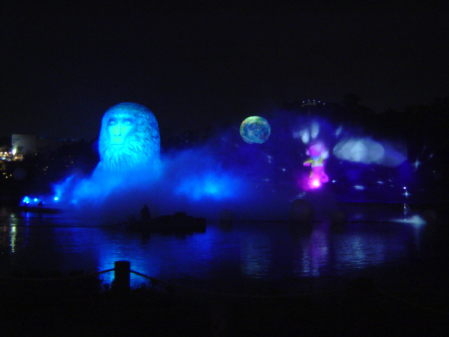 File:In the Evening at Koi Pond in Expo 2005.JPG