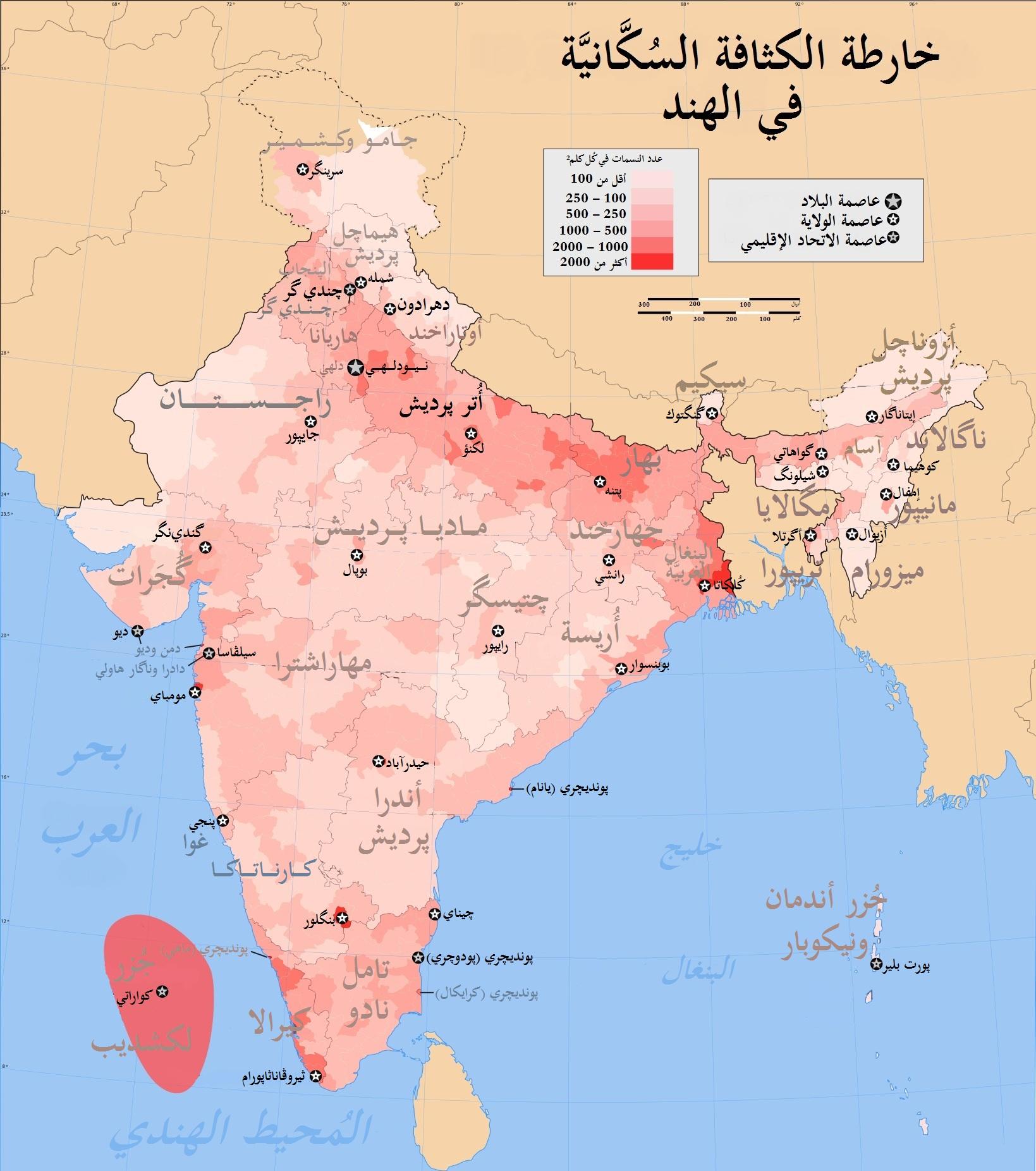 خريطة الكثافة السكانية في الهند.