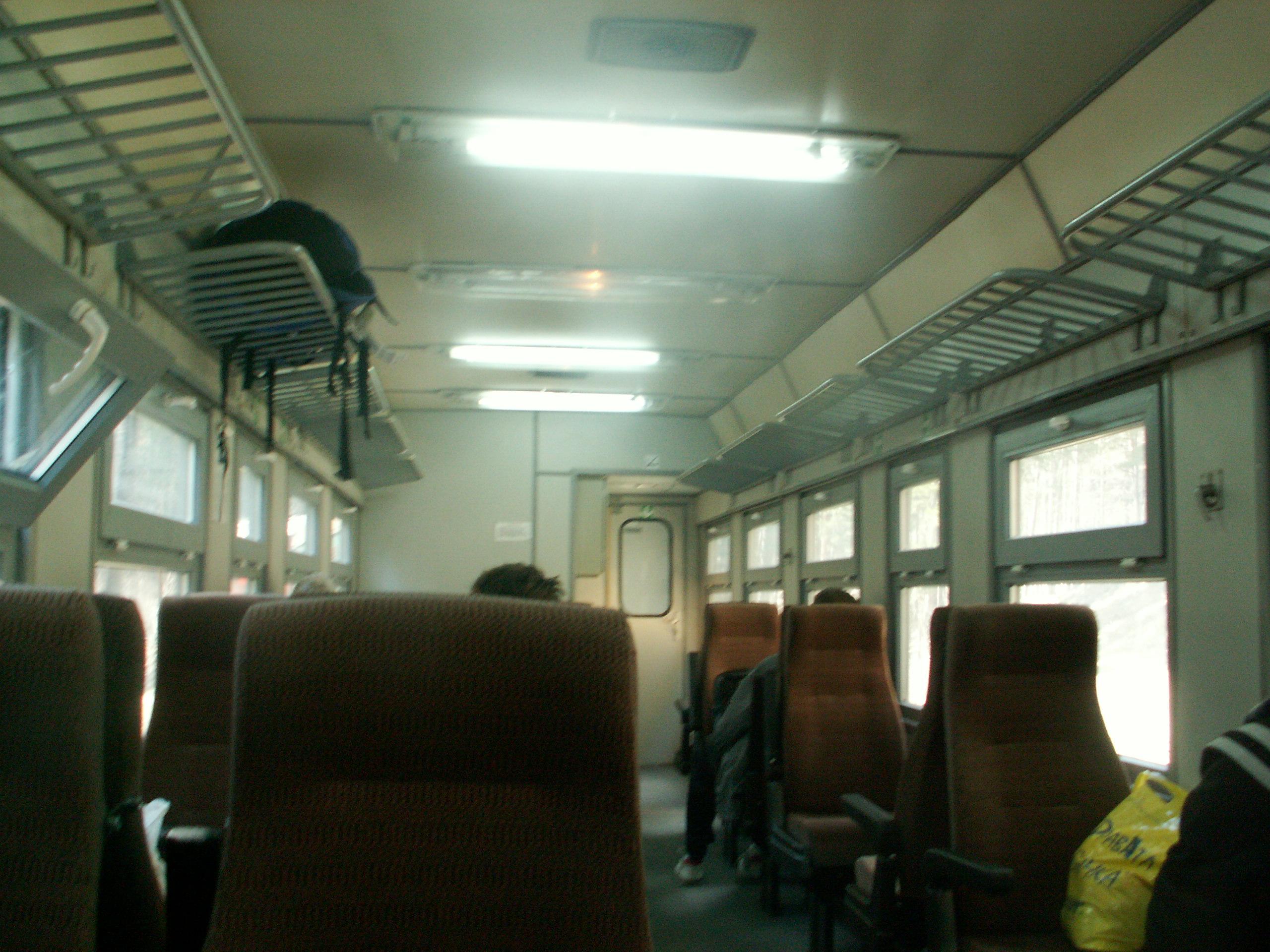File:Intérieur du train des Rhodopes.JPG - Wikimedia Commons