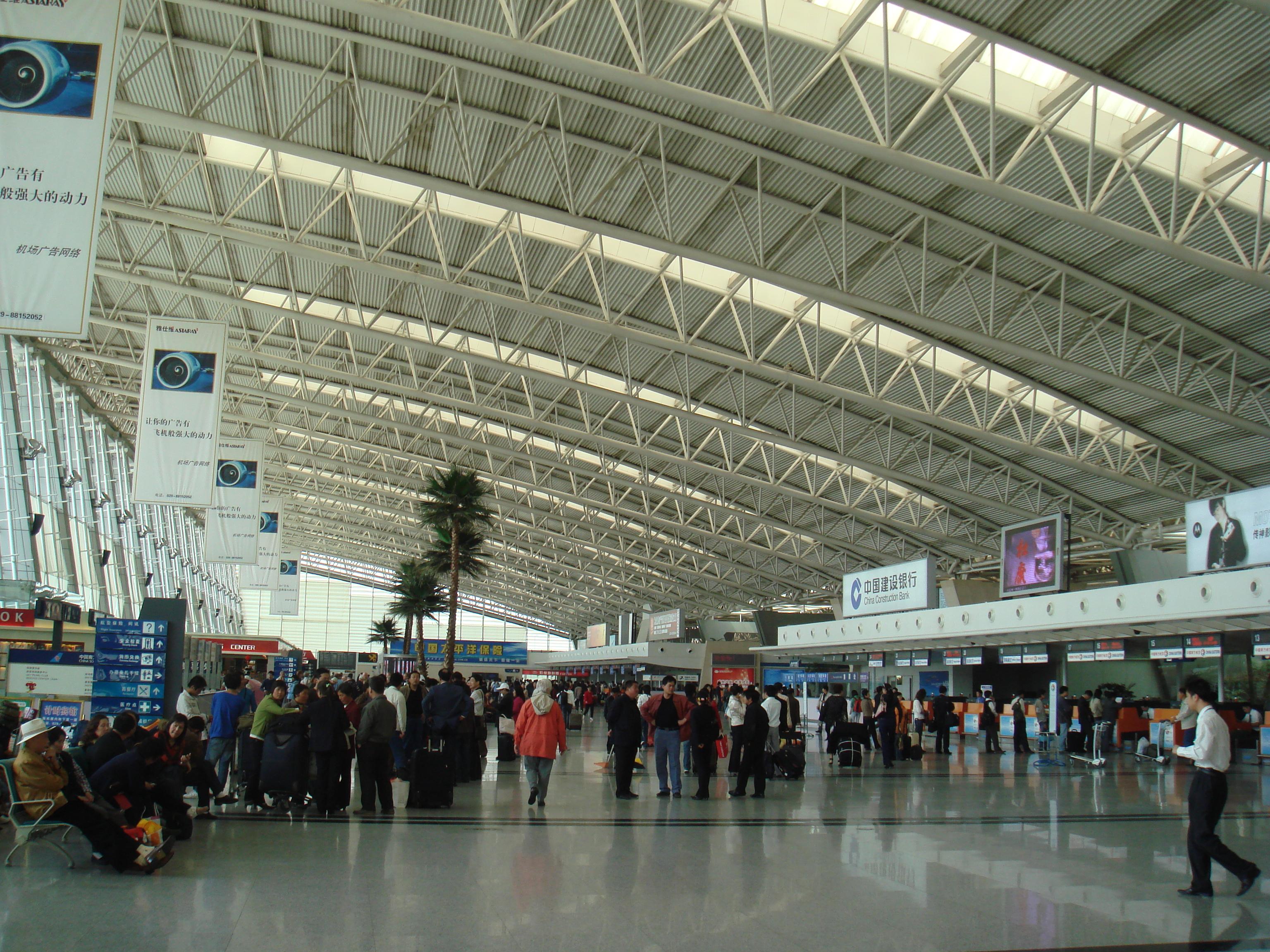 Xian Aeroporto : Xi an xianyang international airport wikipedia