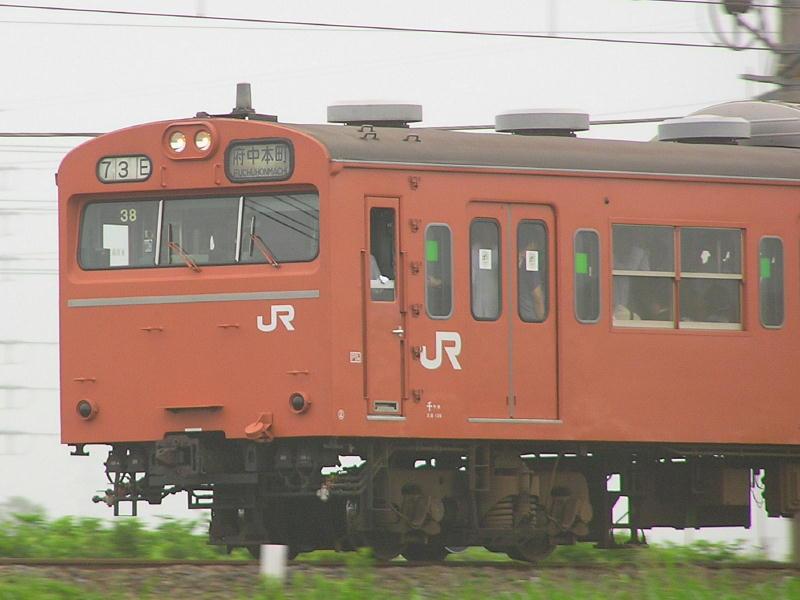 https://upload.wikimedia.org/wikipedia/commons/c/c3/JRE_103-MusashinoLine.jpg