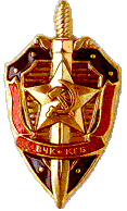 foreign surveillance organisation of the Soviet Union, within the KGB