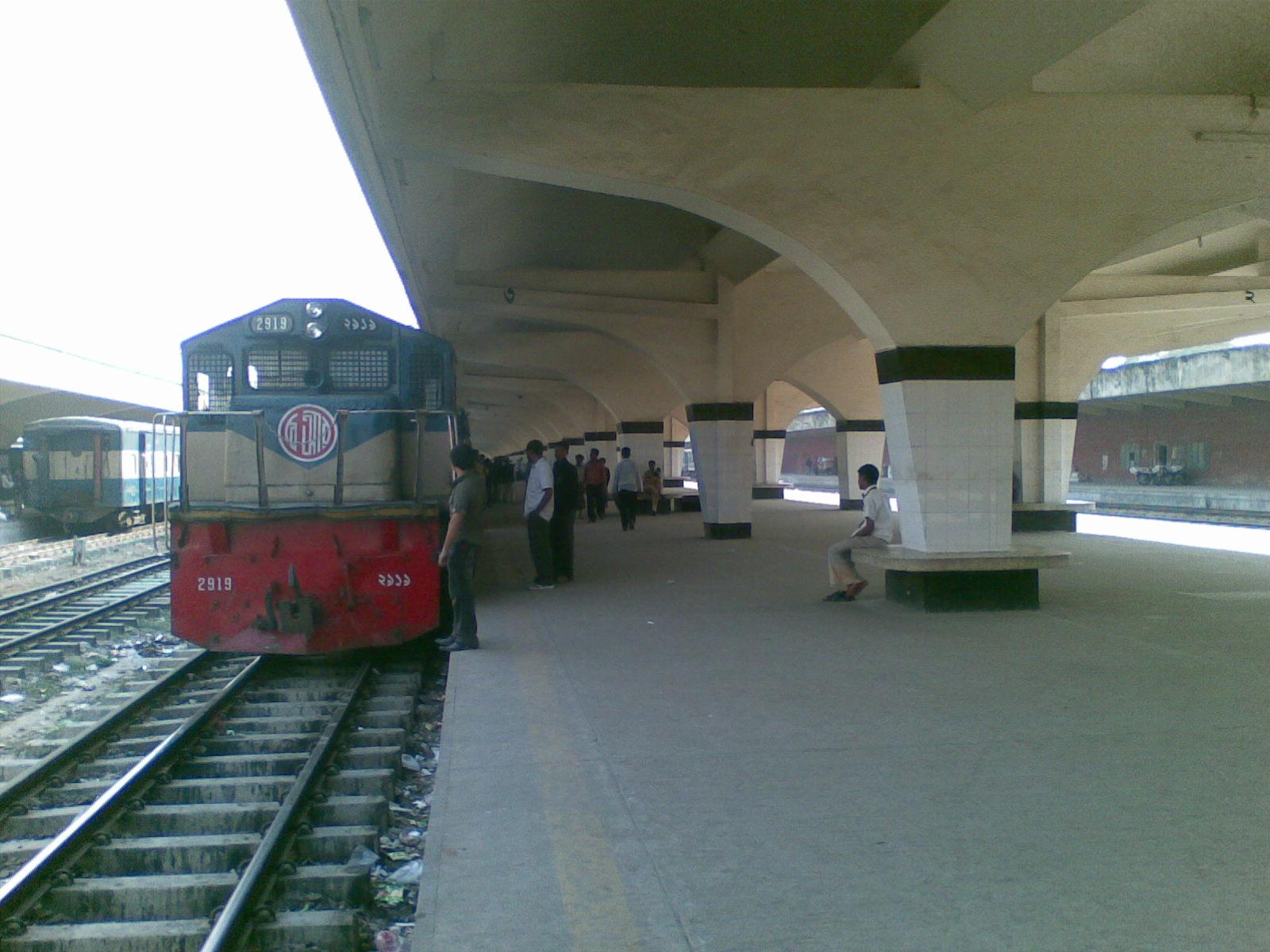 railway station dhaka by - photo #15