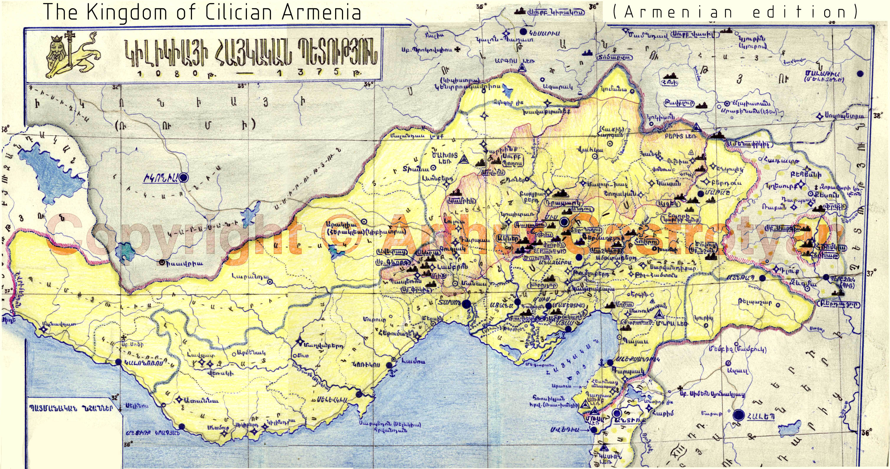 File:Kingdom of Cilician Armenia.jpg - Wikimedia Commons on greece map, korea map, epirus map, roman empire map, crete map, france map, japan map, republic of armenia map, byzantine empire map, corsica map, kurdistan map, kingdom of armenia flag, ptolemaic kingdom map, portugal map,