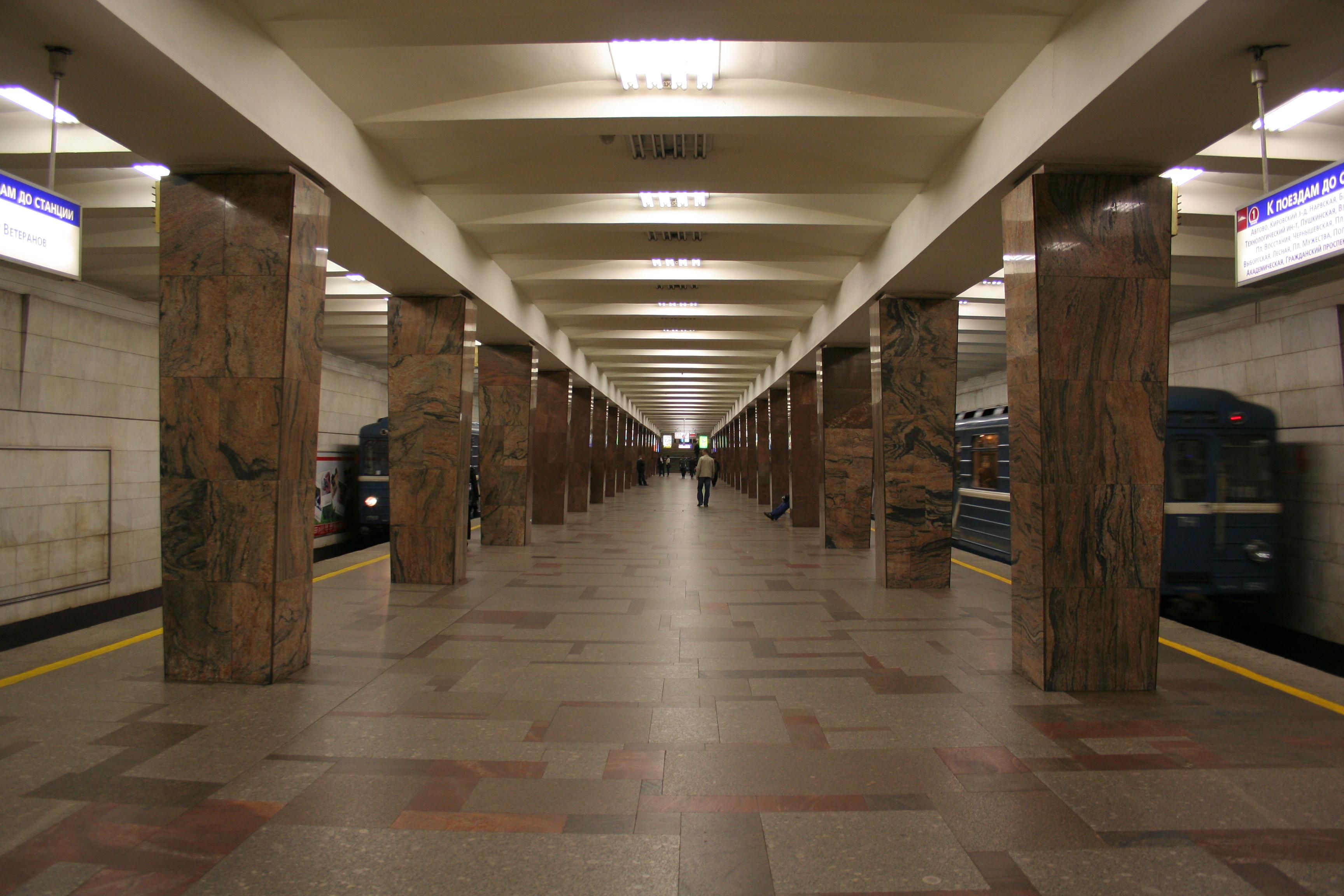 leninsky prospekt saint petersburg metro wikiwand. Black Bedroom Furniture Sets. Home Design Ideas