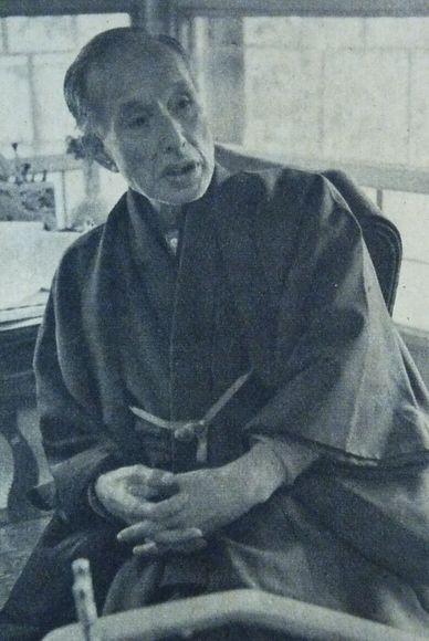 Nagayo Yoshiro