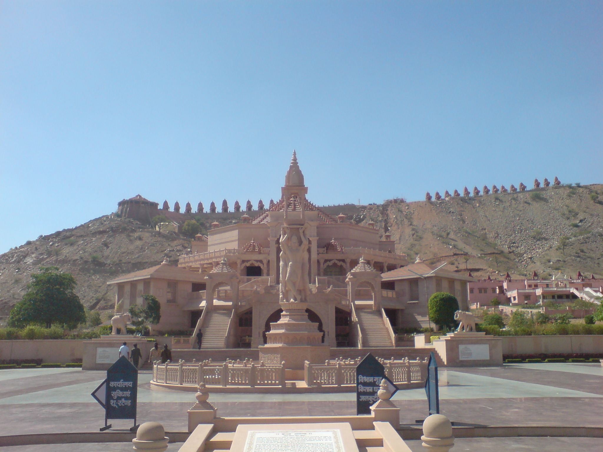 One of the attractions in Kishangarh