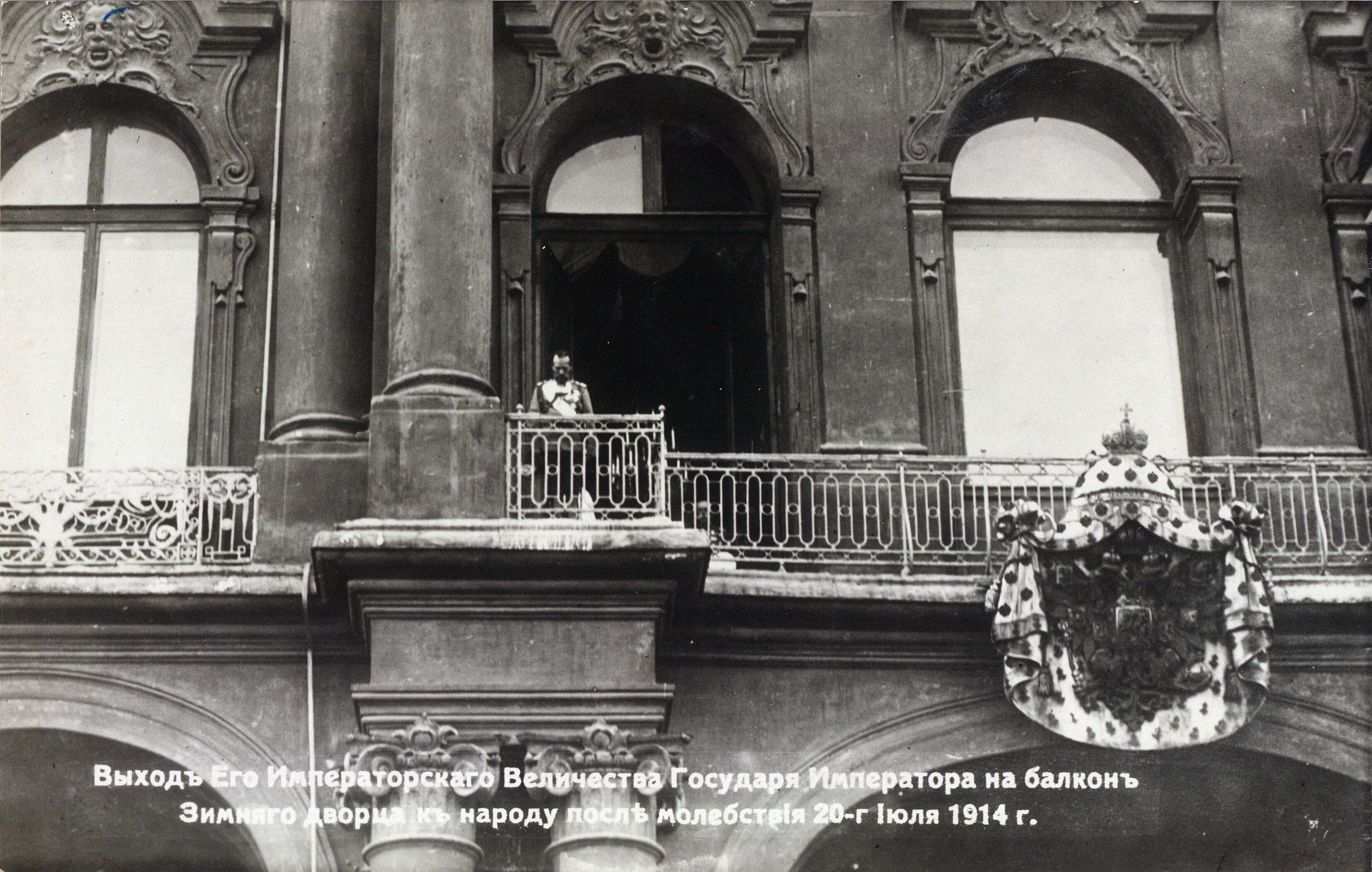 Nicholas II Declares War on Germany from the balcony of the Winter Palace.