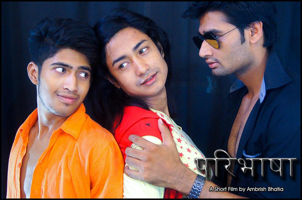 Paribhasha_-_A_Gay_Themed_Hindi_Short_Fi
