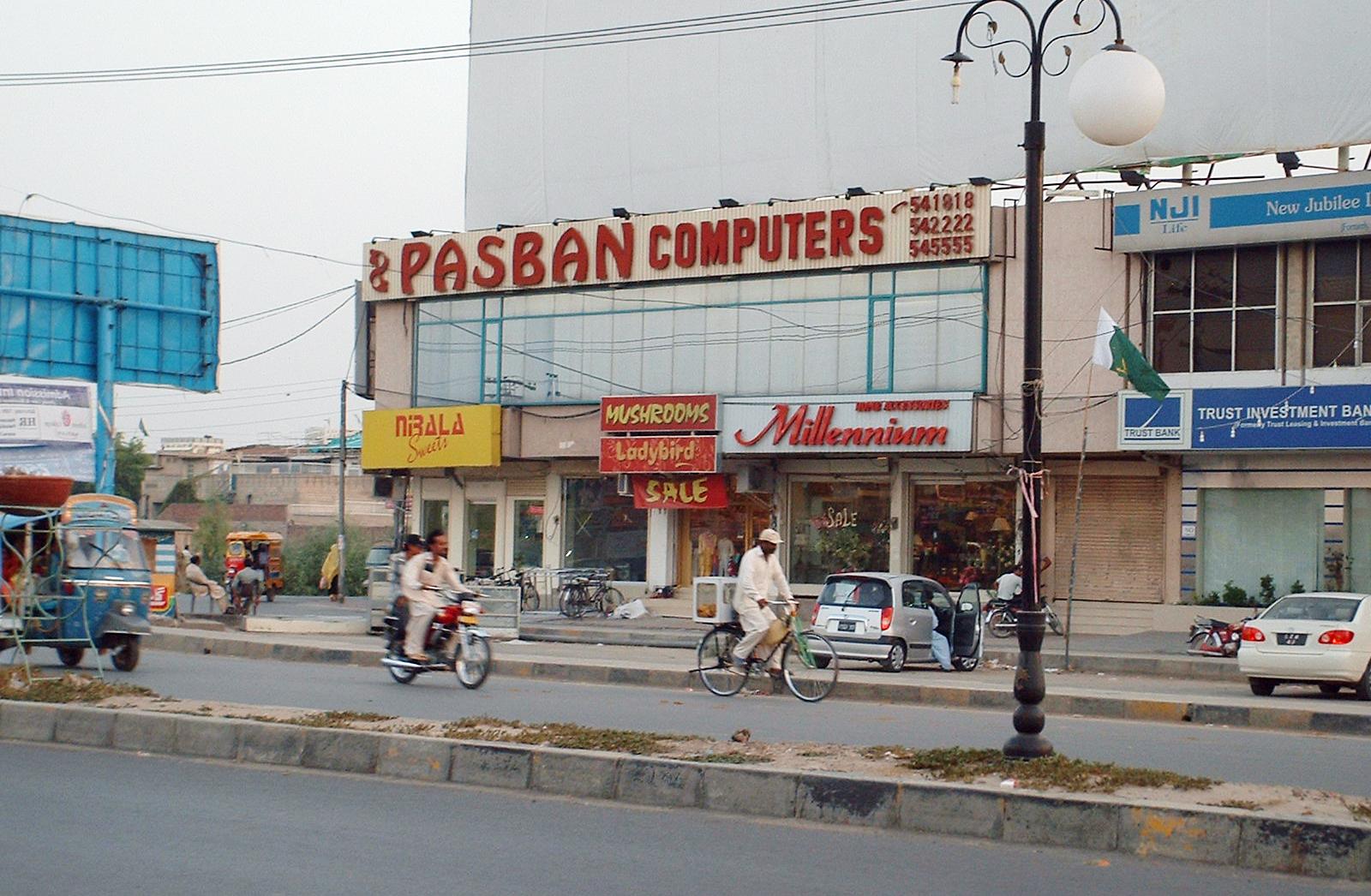 Dating Points In Faisalabad - bessavalleycom