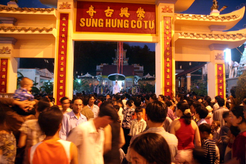 File:Phu quoc pagode.jpg