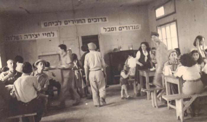 שיבת משפחות ניר-עם מן הפינוי מרץ 1949