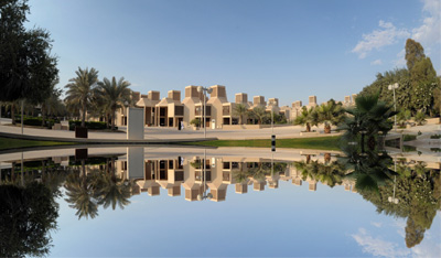 Qatar university main area.jpg
