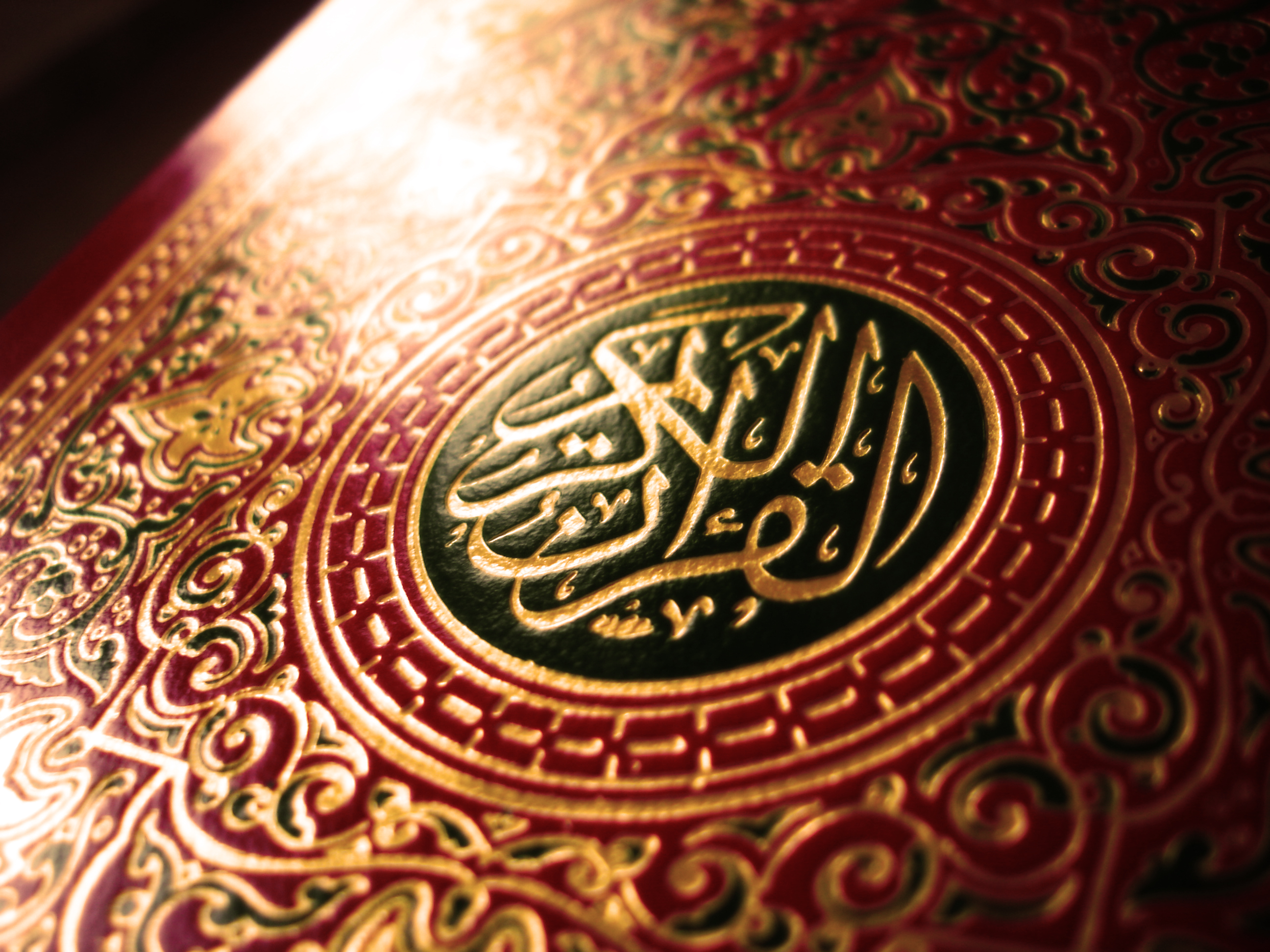 Description Quran cover.jpg