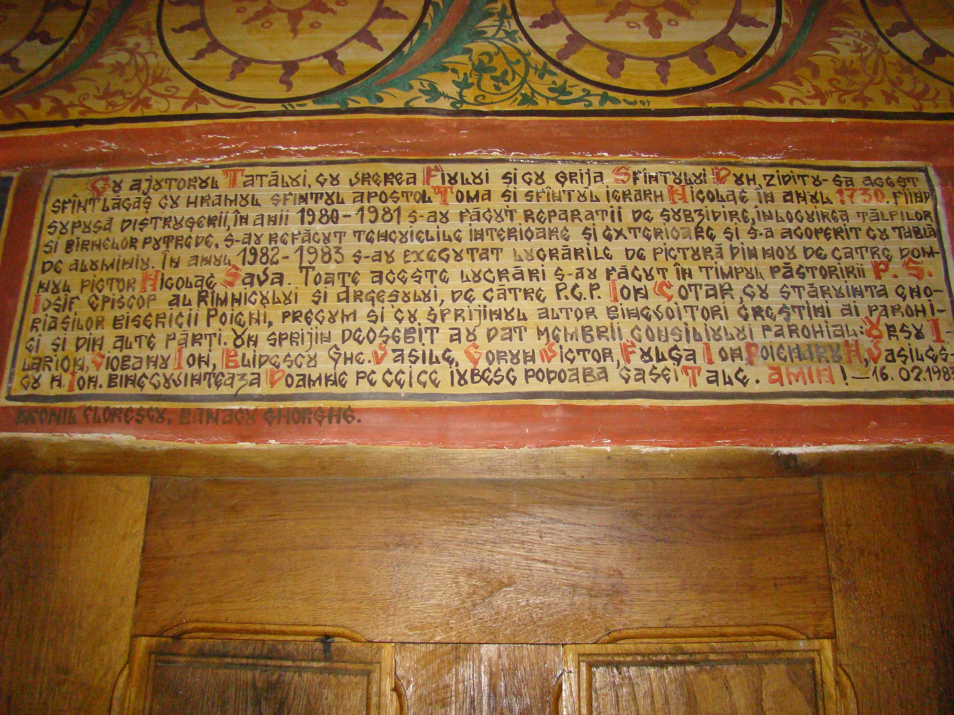 File:RO VL Barbatesti St Nicholas church 15 jpg - Wikimedia Commons