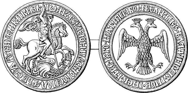 ������ ����� III, 1497 ���