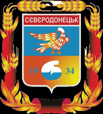 sievierodonetska-miska-rada