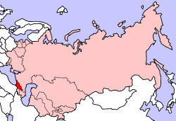 SovietUnionGeorgia.png