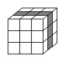 Standing layer of a Rubik's Cube.jpg
