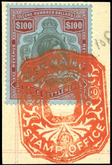 Revenue Stamps Of Malaysia Wikipedia