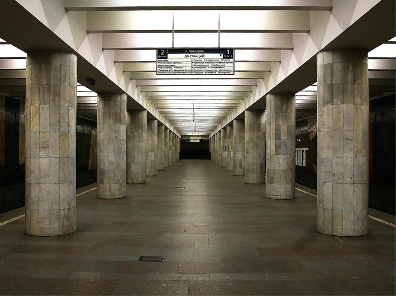 나가틴스카야 역