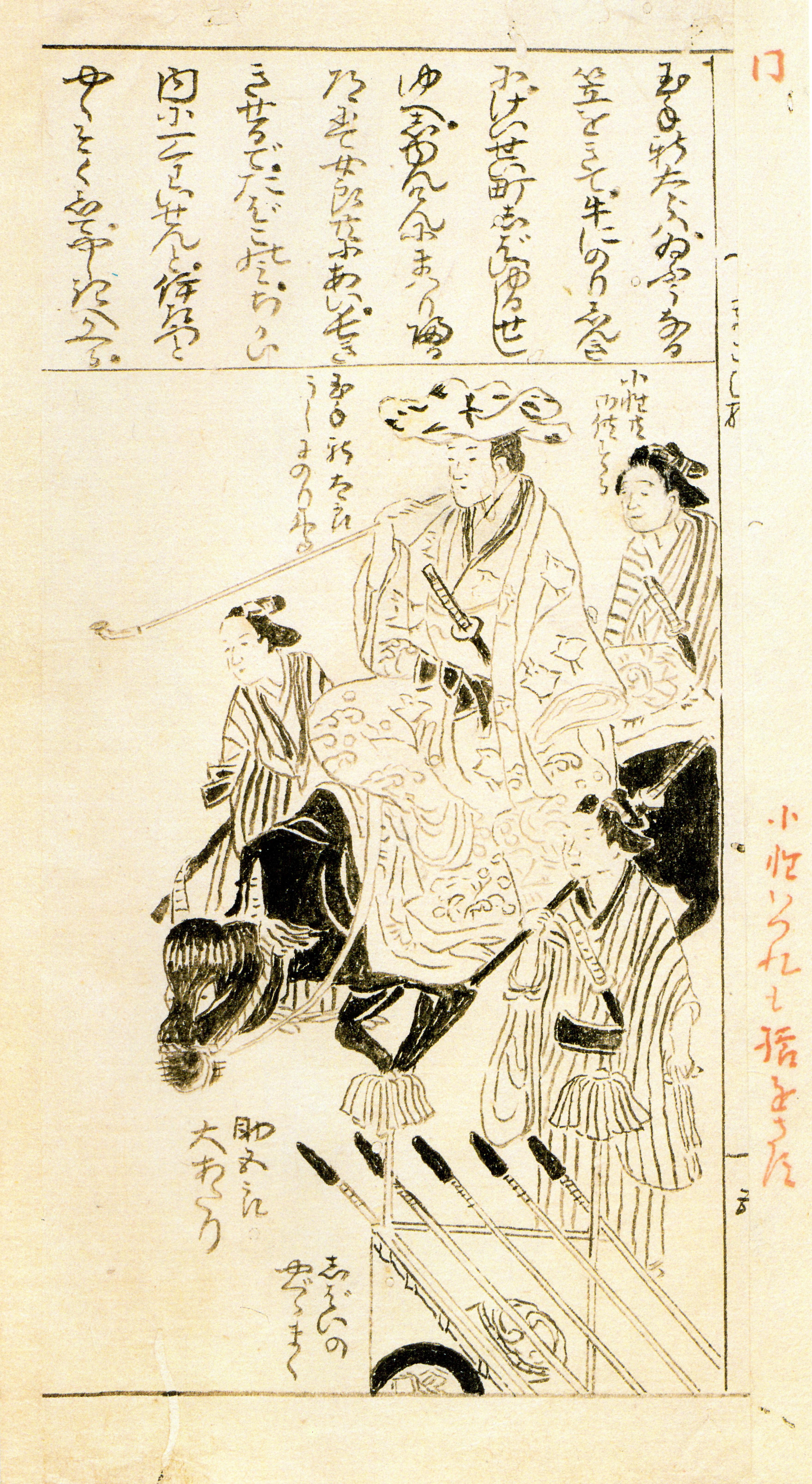 徳川宗春 - Wikipedia