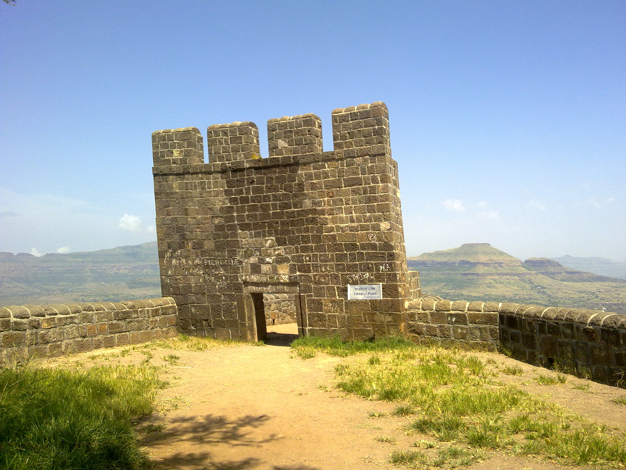 Shivneri Killa http://en.wikipedia.org/wiki/File:Trupti_Sarode_2_Kadelot_point_at_Shivneri_fort.jpg