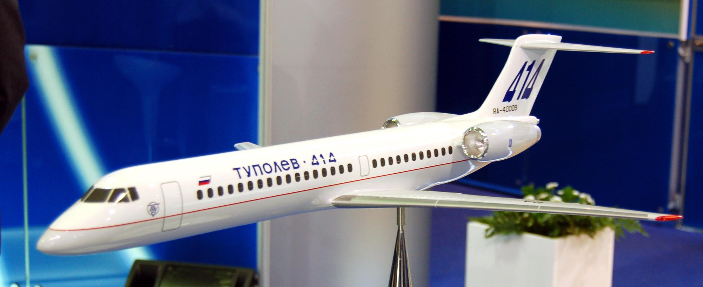 File:Tupolev 414 maquette MAKS2009.jpg