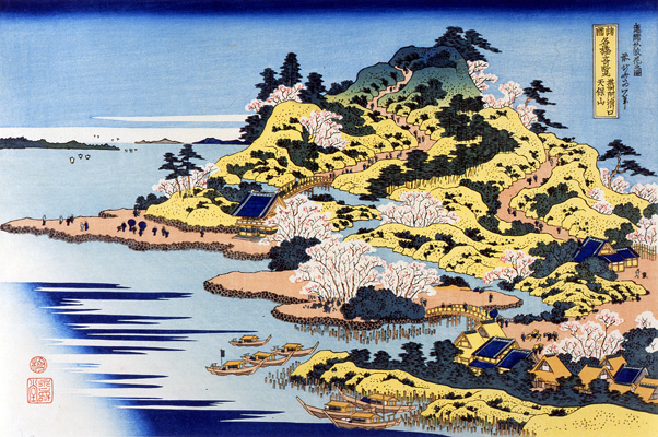 Unusual Views of Celebrated Bridges in the Provinces-Sesshu Ajikawaguchi Tenpouzan