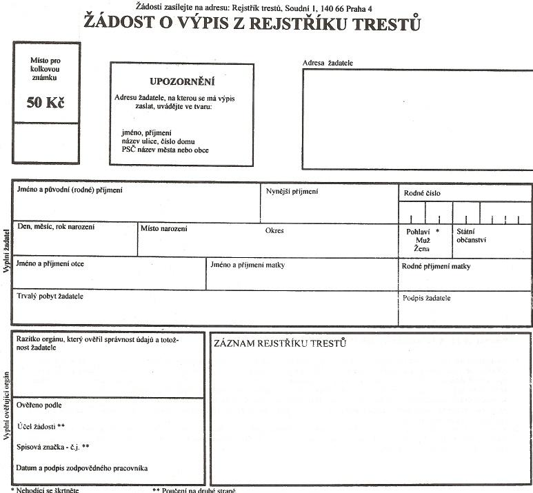 File:Žádost o výpis z Rejstříku trestů.jpg - Wikimedia Commons