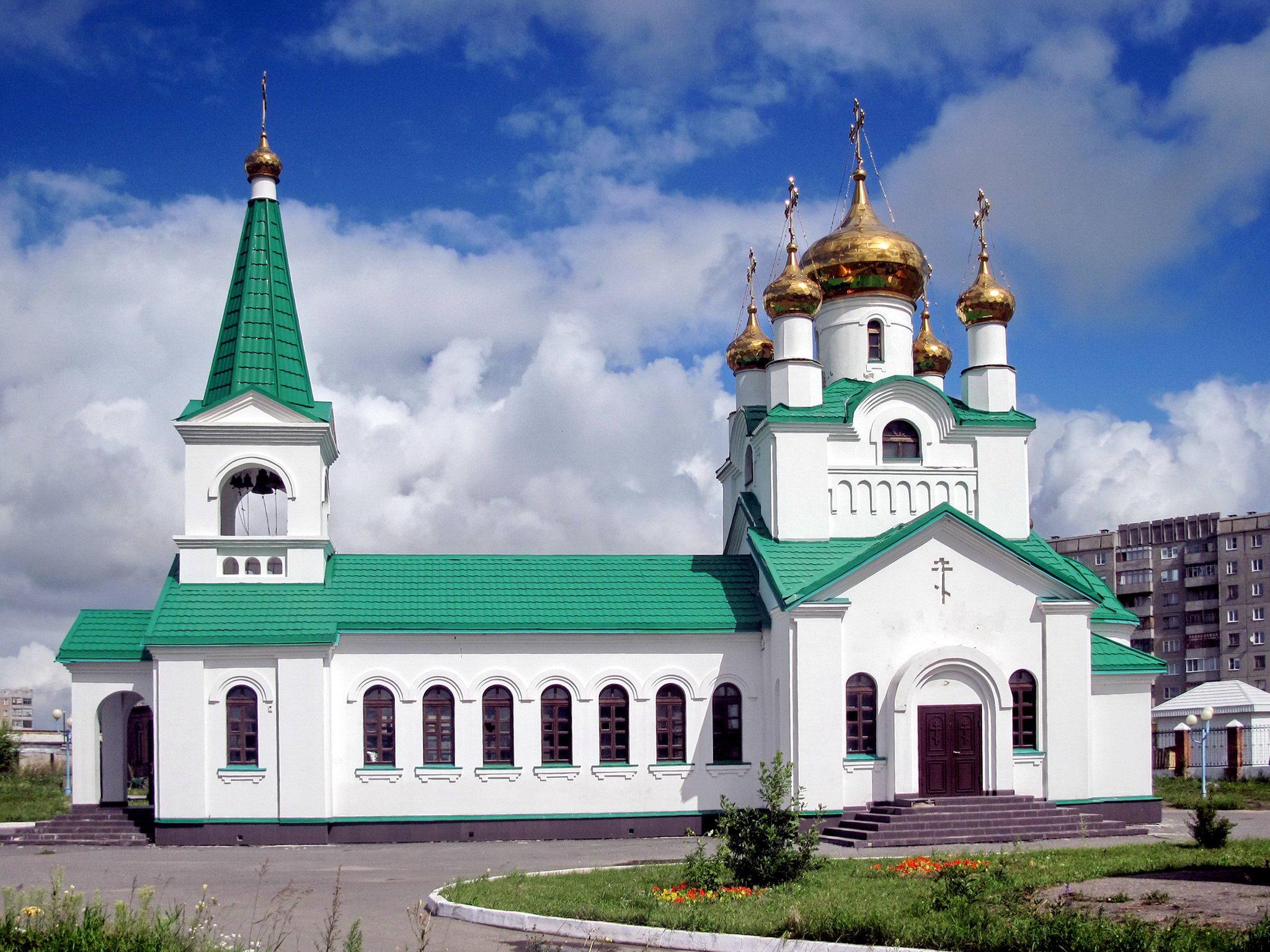 История города заринска алтайского края